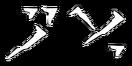 Trust rune.png