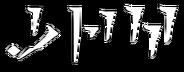 Battle rune.png