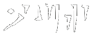 Suffer rune.png