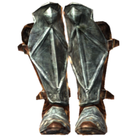 ImperialBootsofResistFire heavy.png