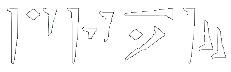 Peace rune.png