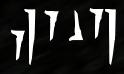 Air rune.png
