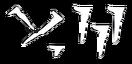 Spring rune.png