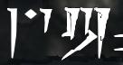 how to get summon durnehviir