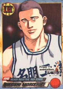 Hiroshi Morishige