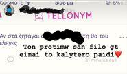TELONYM
