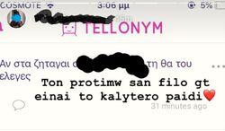 TELONYM.jpg