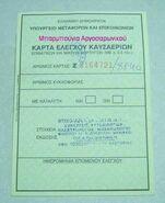 DKJXayPXcAA45l4