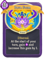 DevaForm.png