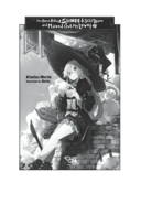 LN2 bwcover