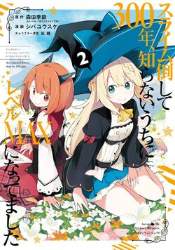 Manga 2.jpg