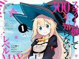 Slime Taoshite 300-nen, Shiranai Uchi ni Level Max ni Nattemashita (Manga)
