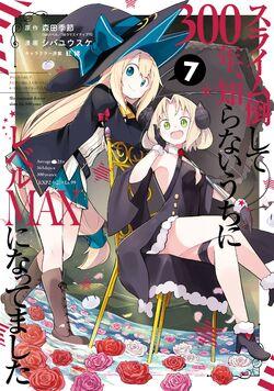 Manga 7.jpg