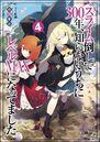 Light Novel Volume 4 cover