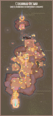 Gilded Ginger Map