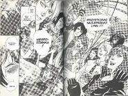 Manga roz9-04