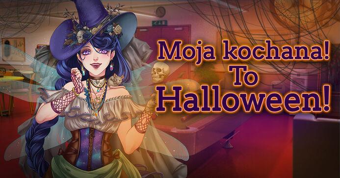 Halloween 2018 - banner.jpeg