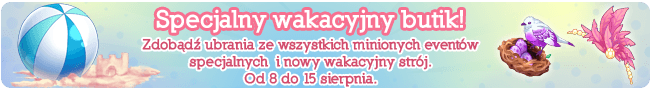 WB2014-banner2.png