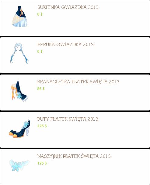 G2013Strój official-ceny min.png