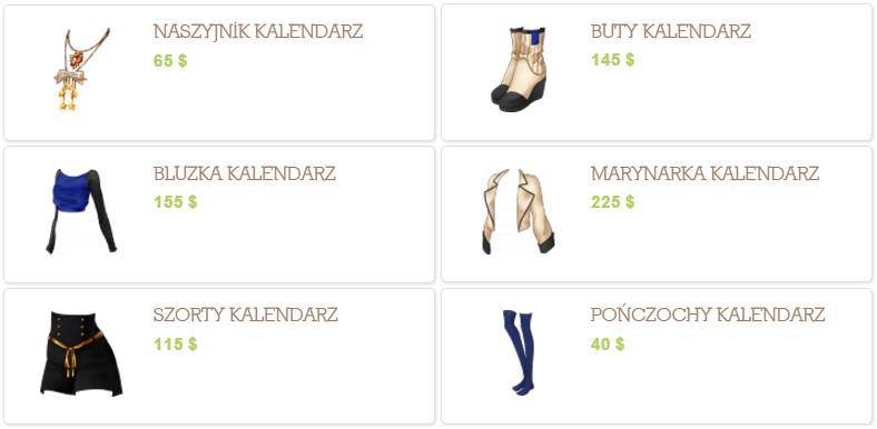 KA2015 Strój-official-ceny.png