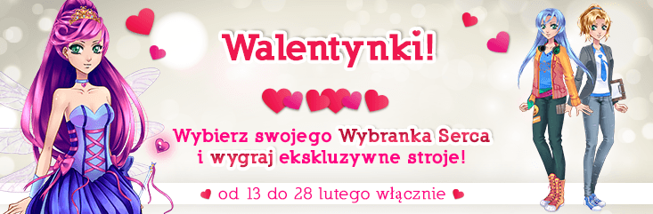 Banner-home-valentines2015.png
