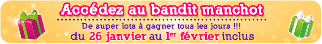 4lata- banner1.png