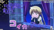 Hayate the Combat Butler!! 2nd Season Ending 2 - Karakoi~Dakara Shoujo wa Koi wo suru~