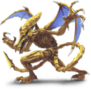 Art Ridley jaune Ultimate