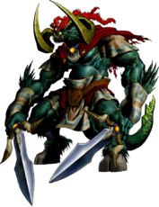 Ganon Ocarina of Time.png