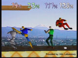 Dragon King: The Fighting Game