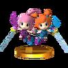 Trophée Kat et Ana 3DS.png