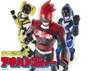 Akiba Rangers.jpeg
