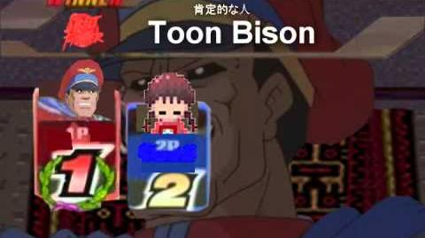 Smash_Bros_Lawl_Character_Moveset_-_Toon_Bison
