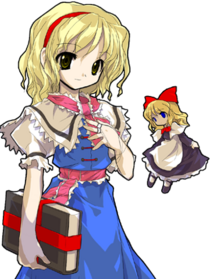 Alice Margatroid.png