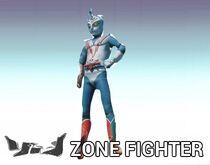 Zone Fighter SBL EX Intro.jpg