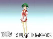 Multi HMX-12 SBL EX Intro.jpg