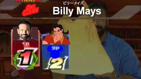 Smash_Bros_Lawl_Character_Moveset_-_Billy_Mays