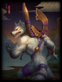 T Fenrir WhiteWolf Card.png