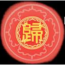 Odyssey2017 ChinesePantheonRecall Icon.png