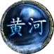 Chineseicon.png