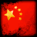 Icon Player Flag China.png