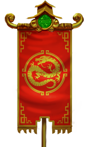 Flag chinese full.png