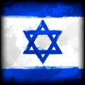 Icon Player Flag Israel.png