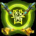 Achievement Combat ErLangShen Undefeated.png