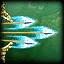 Artemis Vengeful Assault.png