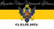 Флаг ОГГ
