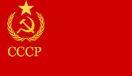 Флаг Свободной Советской Социалистической Республики