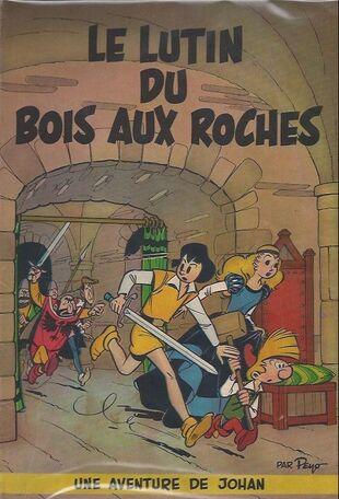 1955 book cover