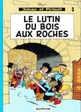 1967 book cover