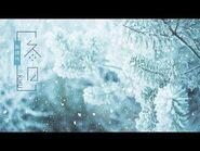 鞠婧祎 X SNH48《冬日-The winter》舞台版PV 「生命里第一场冬季 如花瓣绽放在眼底」-2
